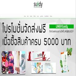 www.suedy.net